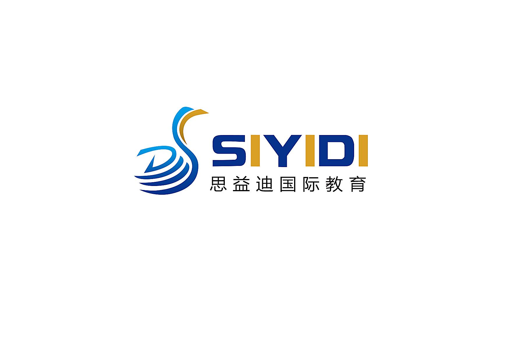 设计国际教育咨询公司logo