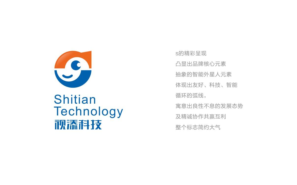 上海视添科技有限公司 LOGO及名片设计_2929593_k68威客网