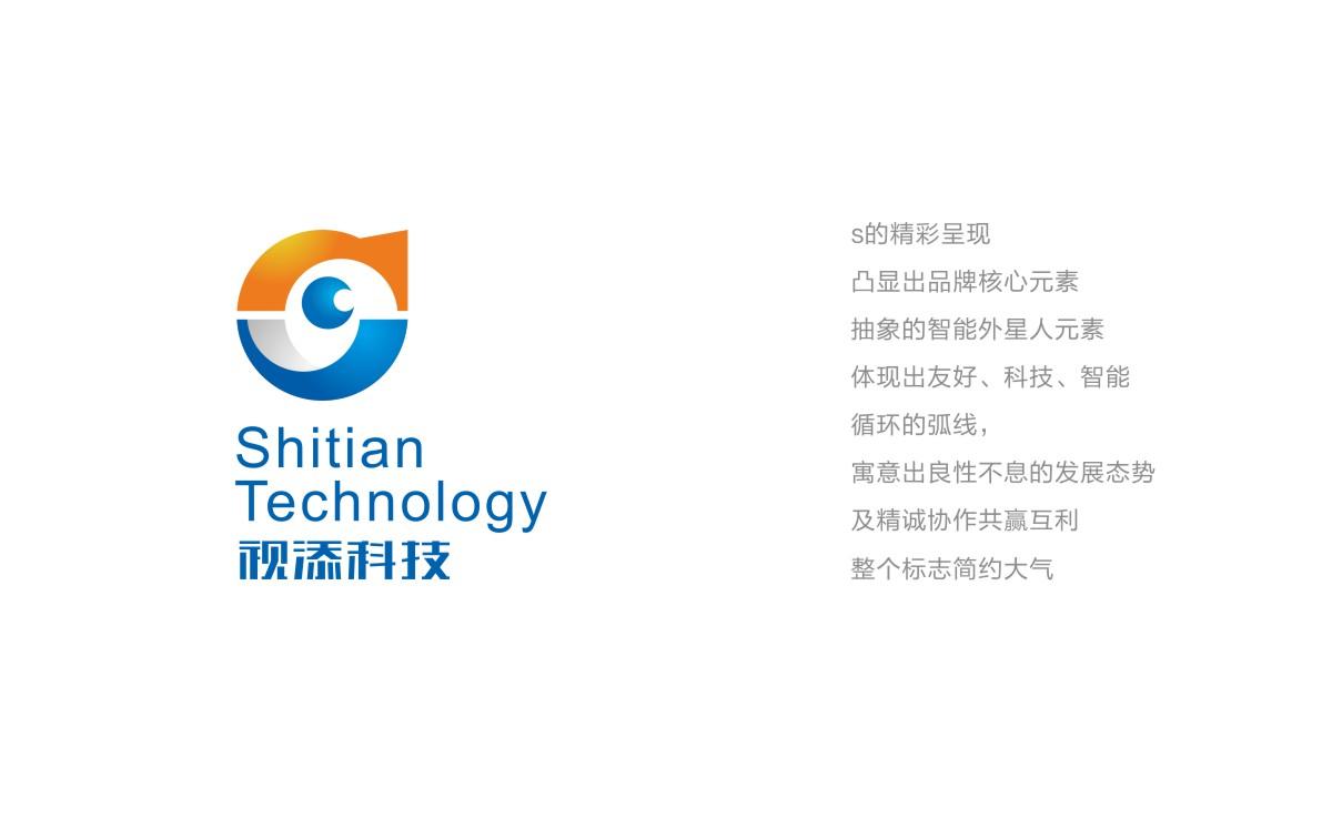 上海视添科技有限公司 LOGO及名片设计_2929782_k68威客网