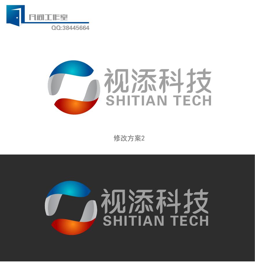 上海视添科技有限公司 LOGO及名片设计_2929934_k68威客网
