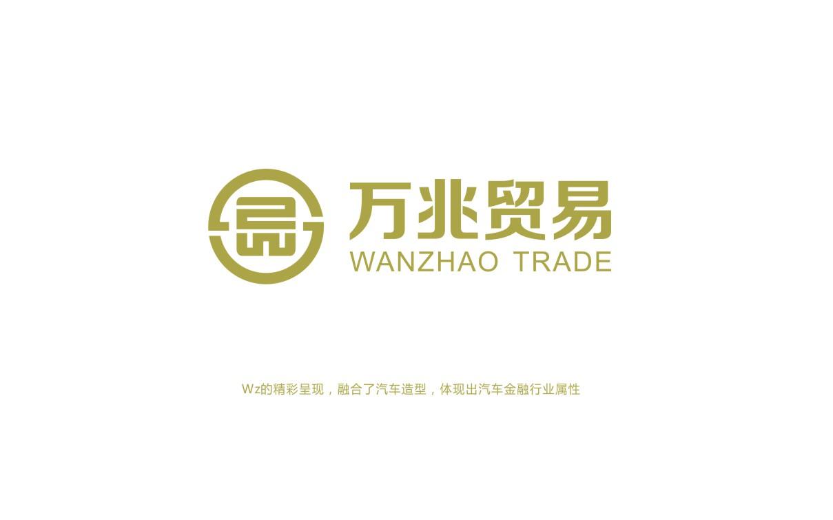 耿直设计稿件_汽车贷款公司的名片logo