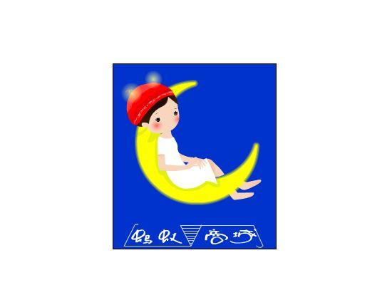 的卡和虎大王_v的卡一个取名为蚂美丽键槽通proe稿件绘制图片