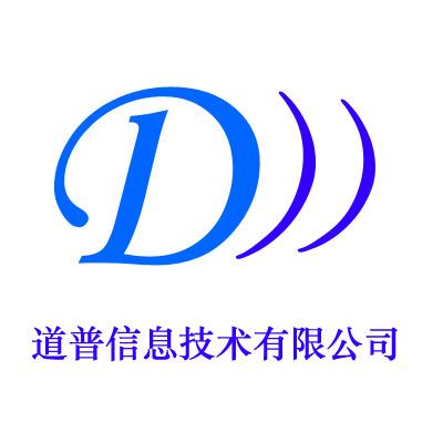 息技术公司企业logo设计
