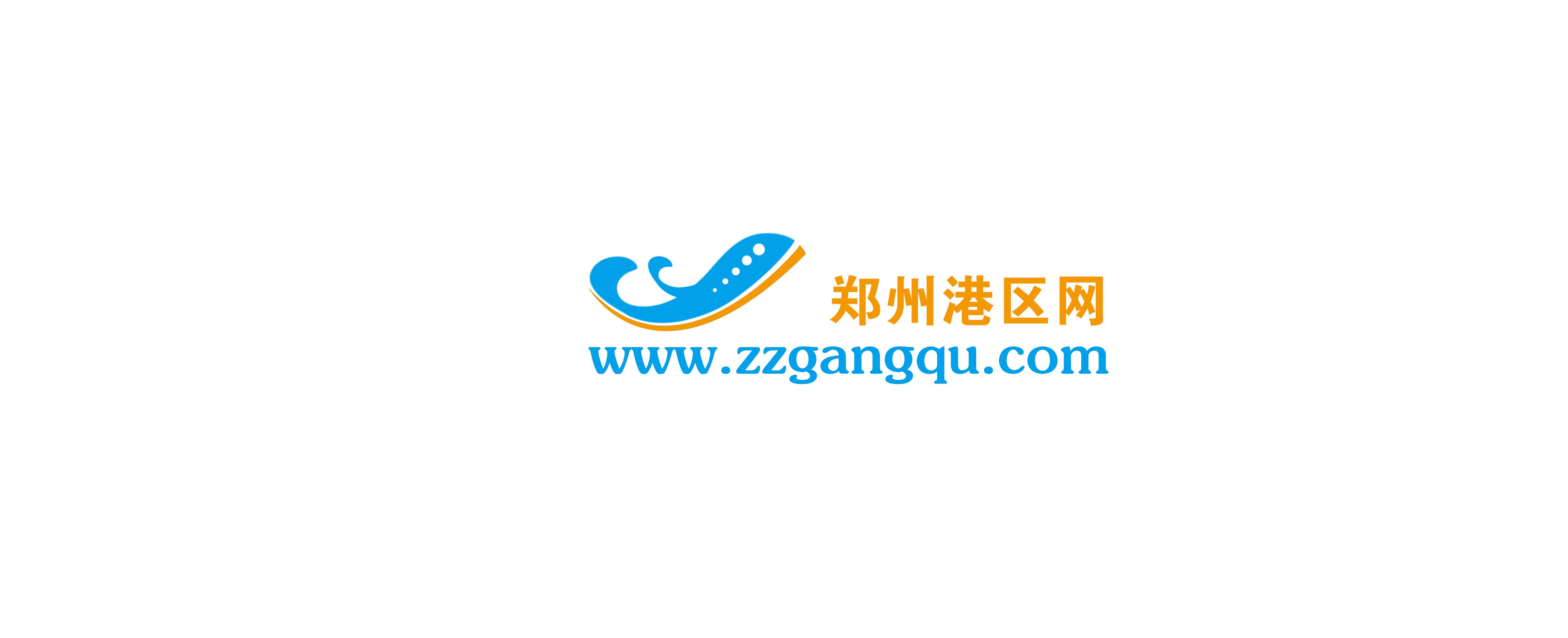 郑州港区网航空港门户LOGO设计_2935101_k68威客网