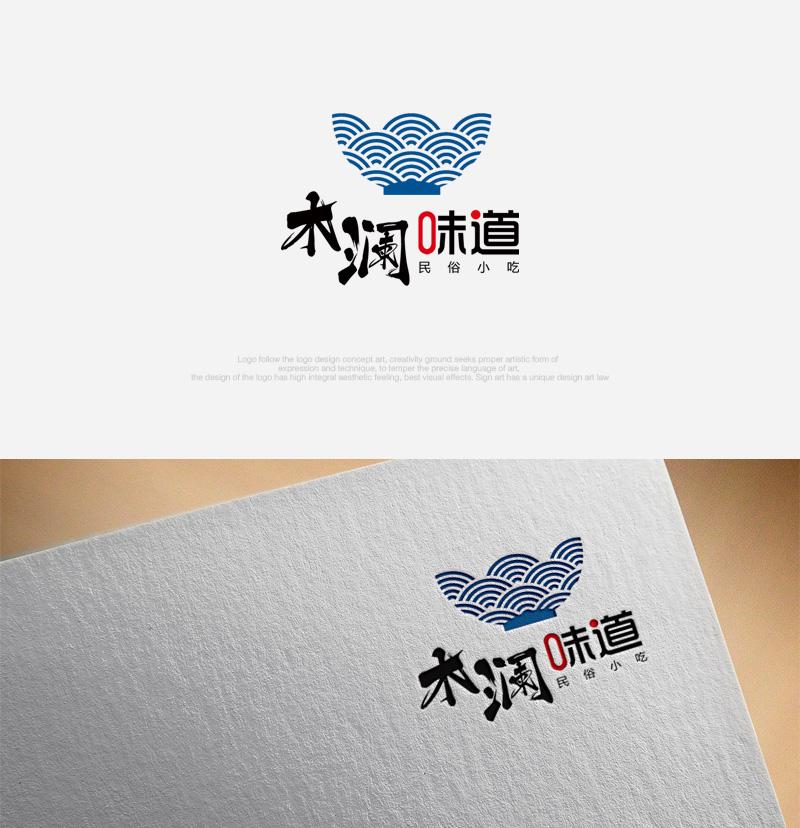 小吃餐厅logo设计_2935814