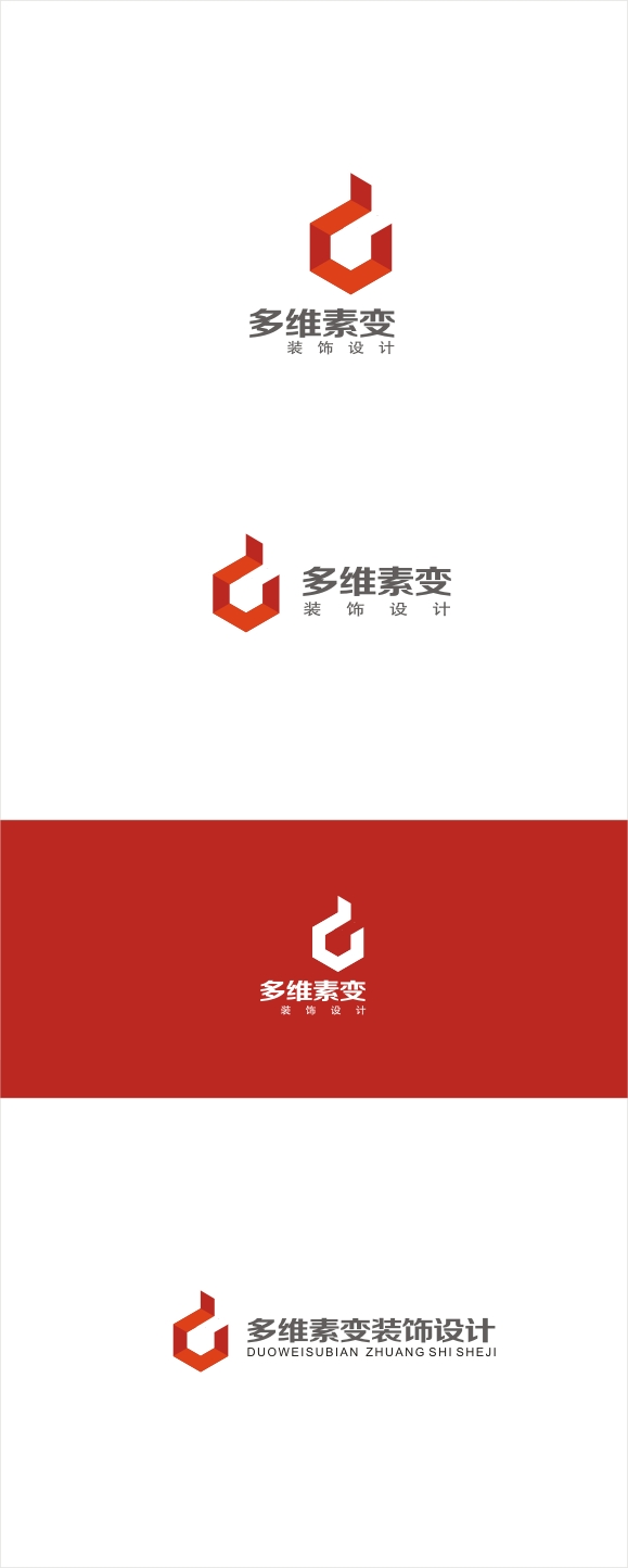 LOGOO设计(29日结束)_2936145_k68威客网