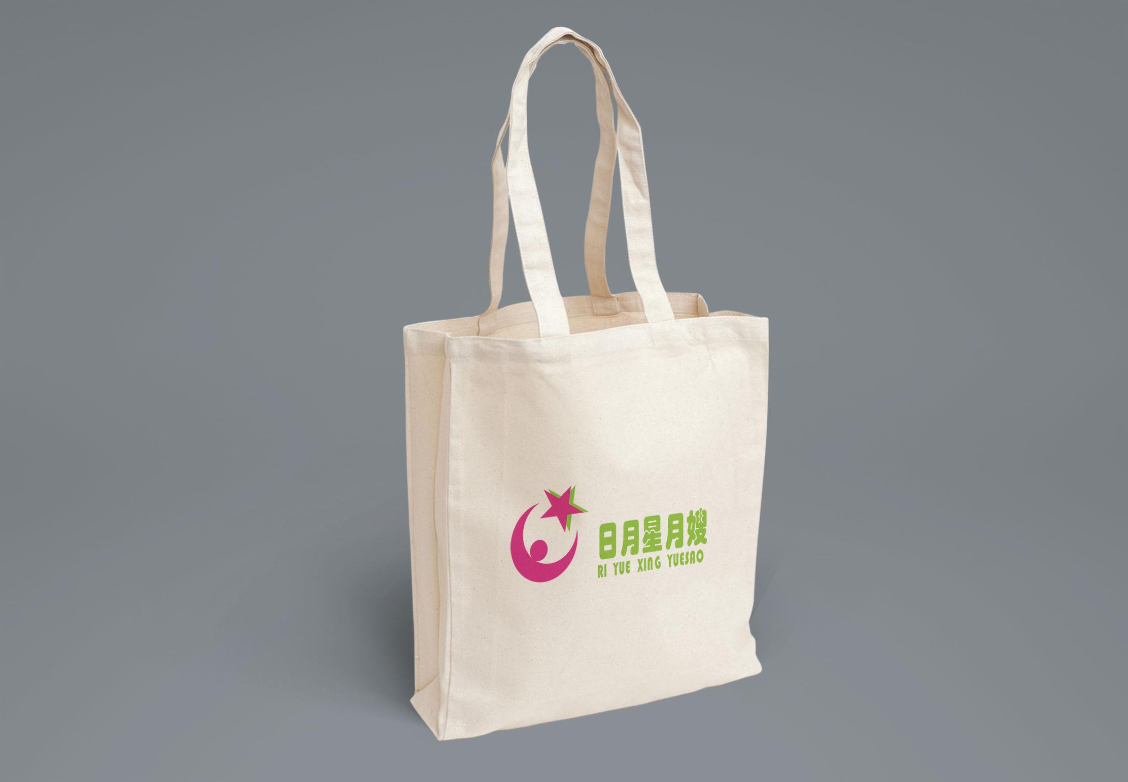 企业Logo、名片、形象墙设计(8.2结束)_2936175_k68威客网
