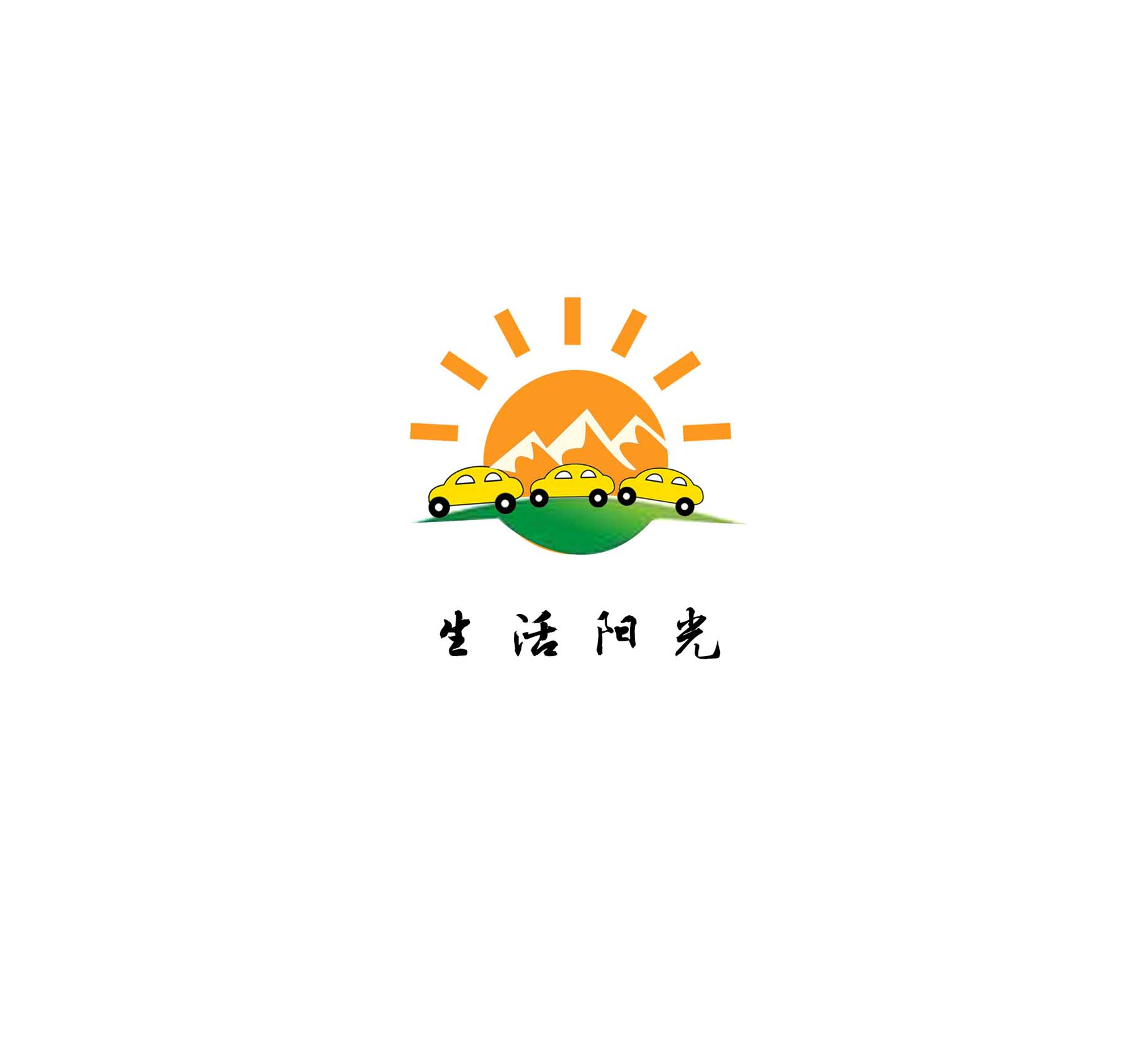 logo logo 标志 设计 图标 1846_1714