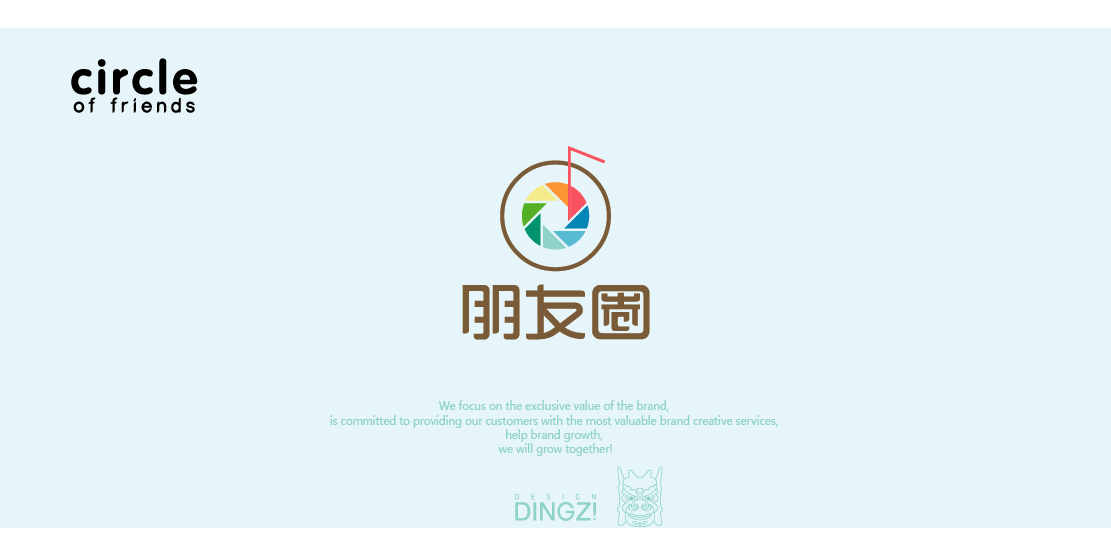 标志 稿件/[25698号任务] 300元 奶茶店标志/ 稿件[#2936603] / 作者:...