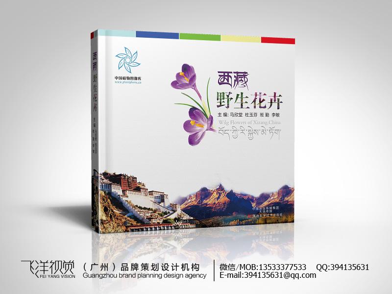 封面设计(9.5结束)_2937488_k68威客网