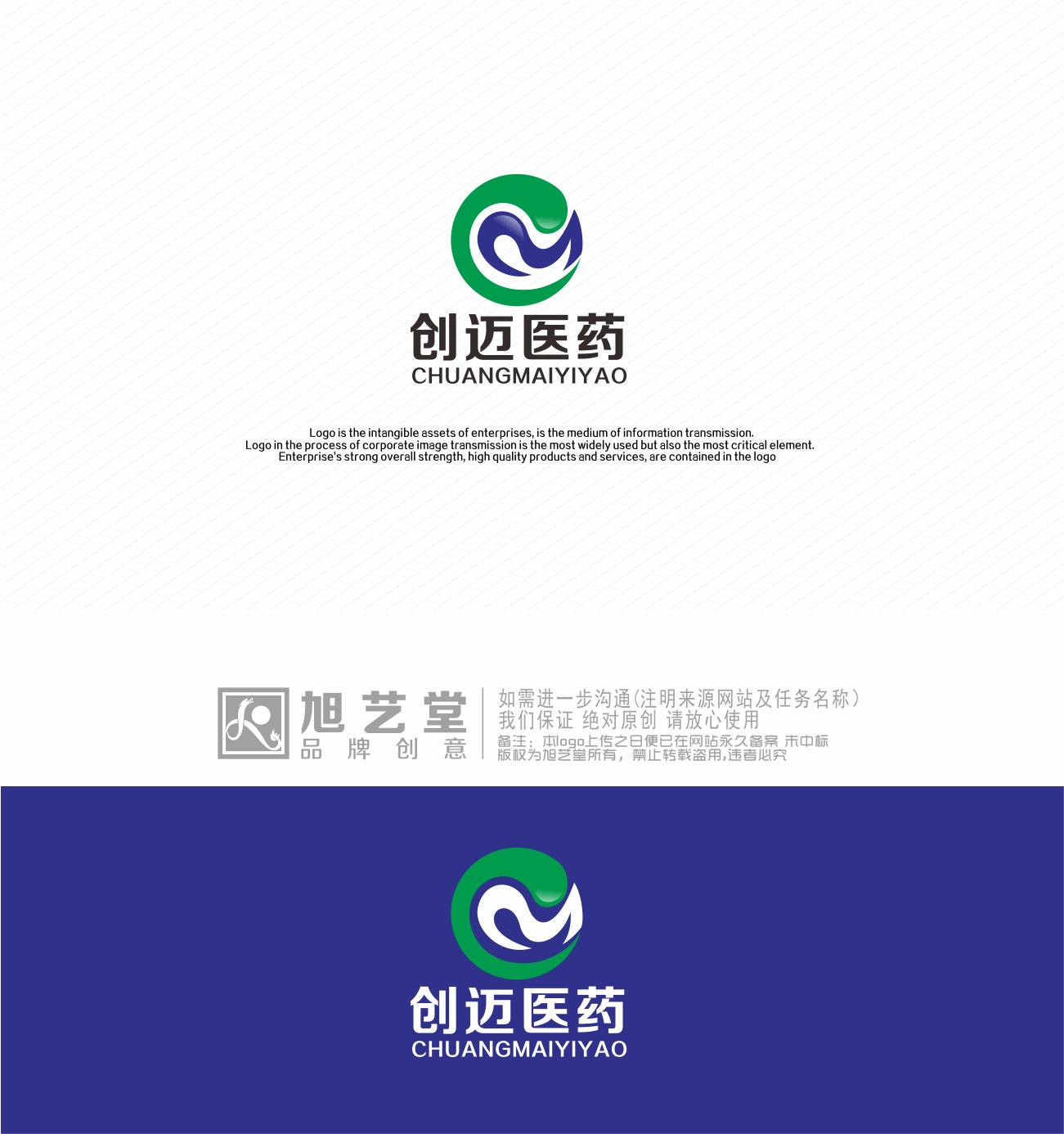 医药公司LOGO设计_2937873_k68威客网