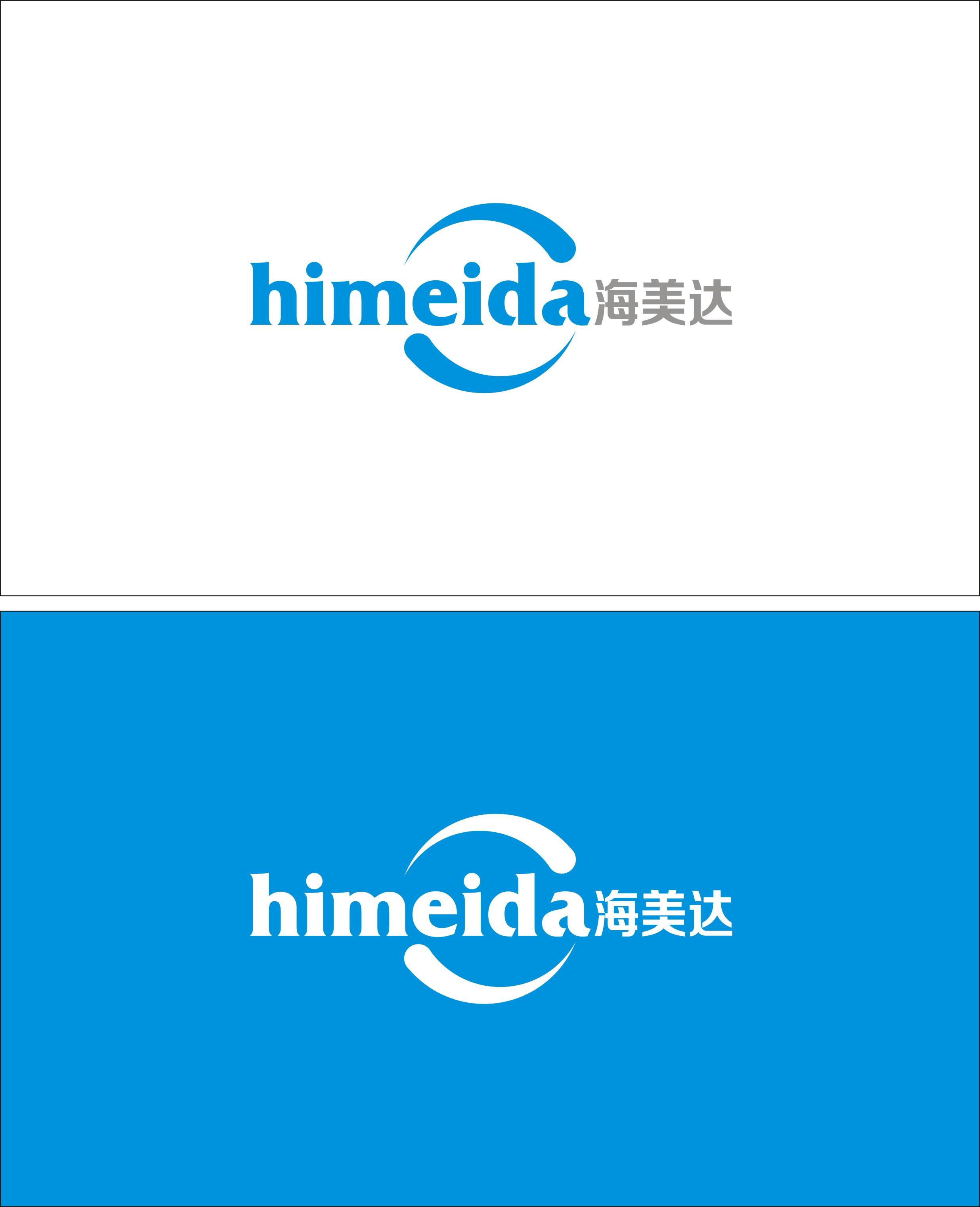 公司标志及名片设计_2938643_k68威客网