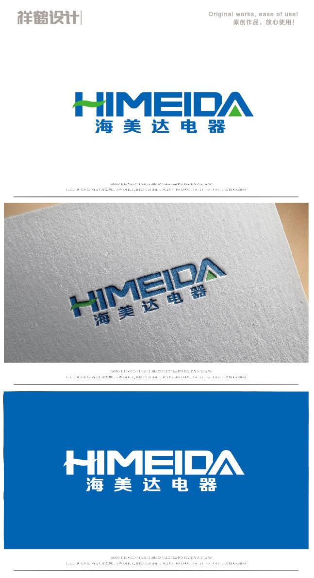 公司标志及名片设计_2938659_k68威客网