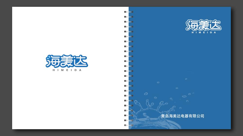 公司标志及名片设计_2938663_k68威客网
