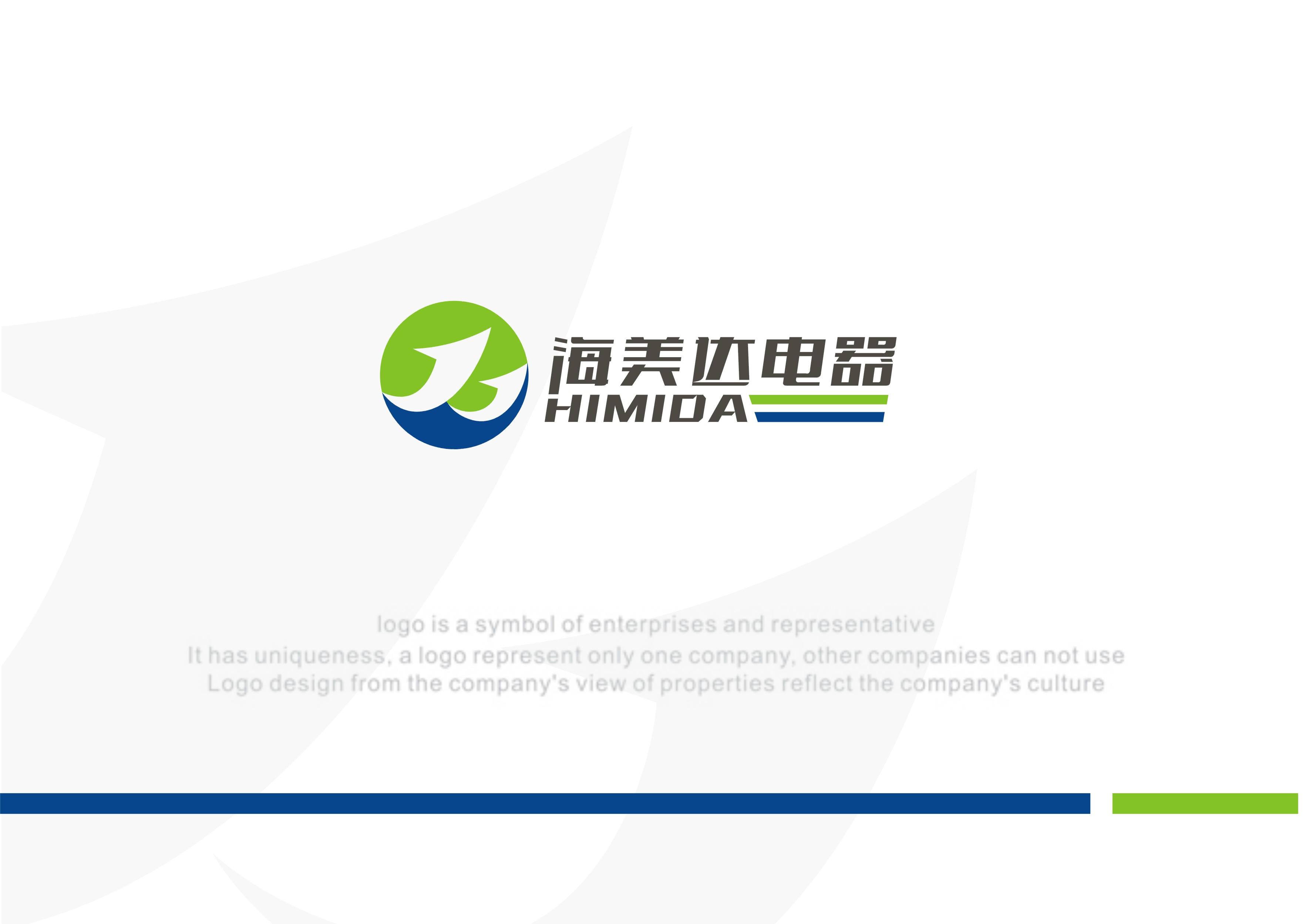 公司标志及名片设计_2938667_k68威客网