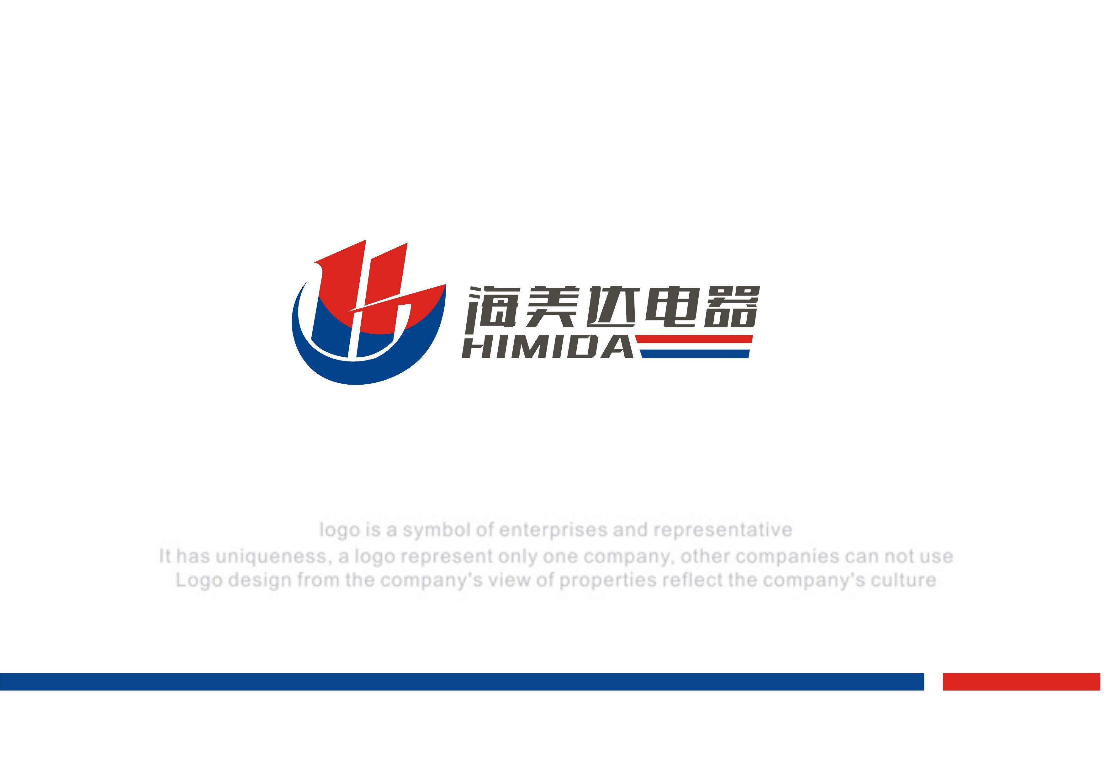 公司标志及名片设计_2938673_k68威客网