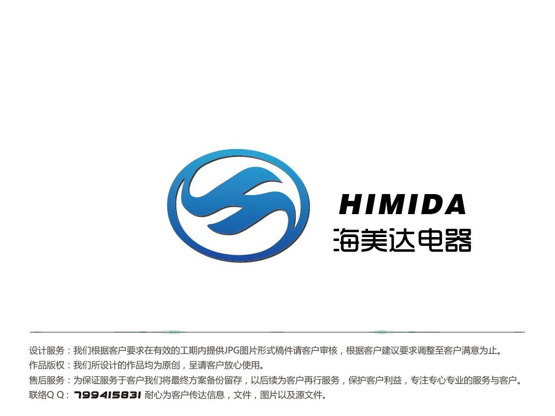 公司标志及名片设计_2938689_k68威客网