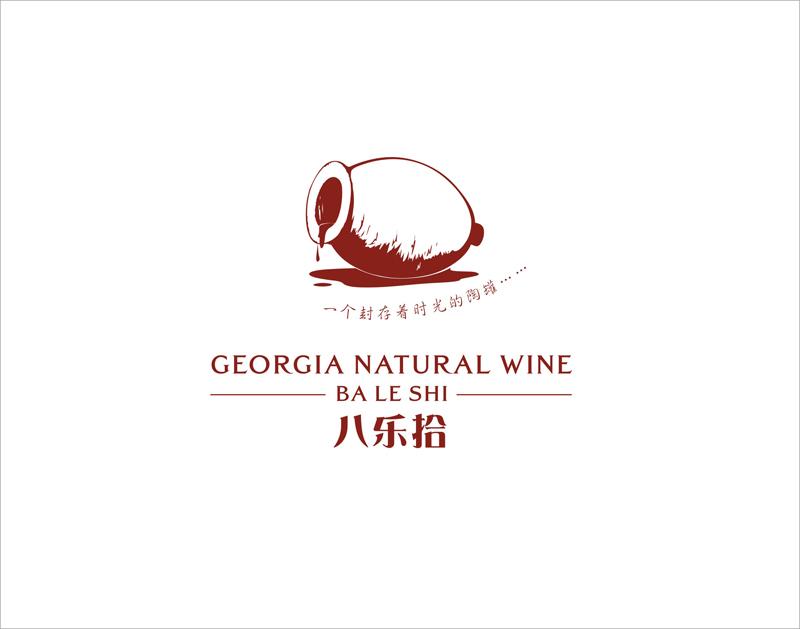 格~鲁~吉~亚的红酒LOGO_2939241_k68威客网