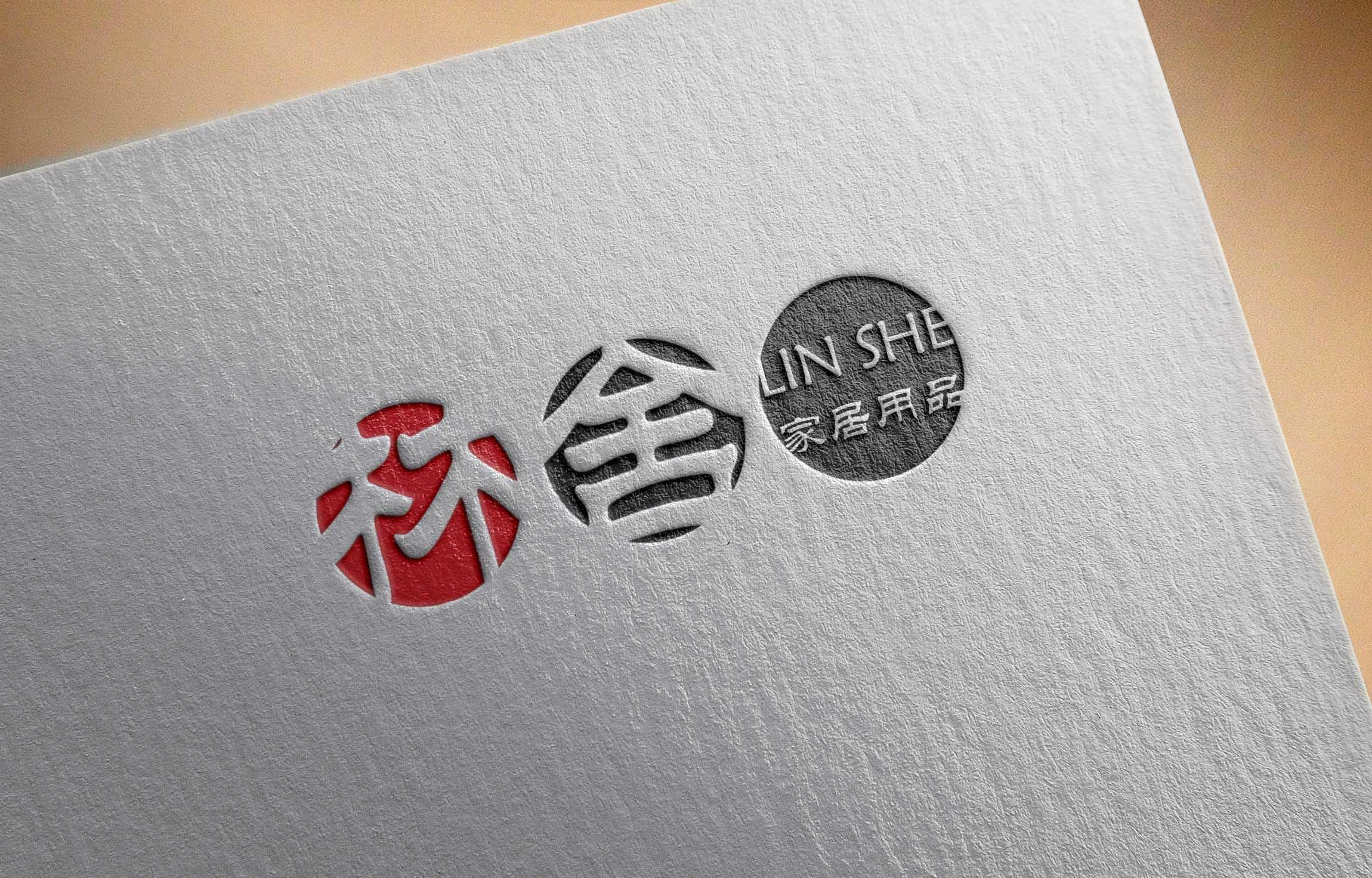 """设计""""林舍""""logo_2939731_k68威客网"""