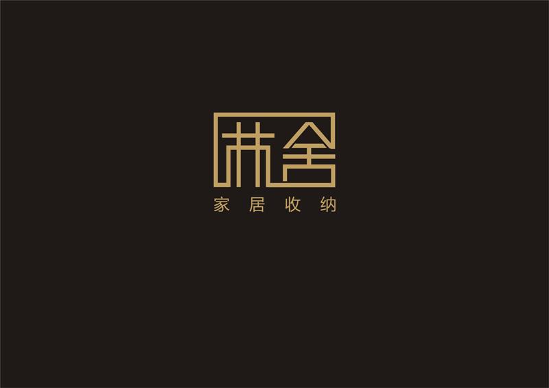"""设计""""林舍""""logo_2939734_k68威客网"""