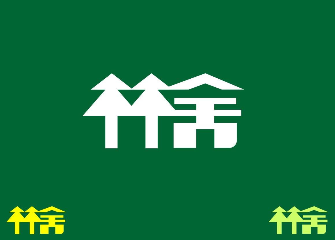 """设计""""林舍""""logo_2939739_k68威客网"""