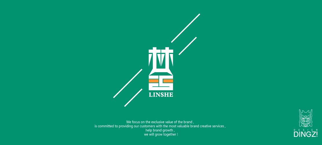 """设计""""林舍""""logo_2939746_k68威客网"""