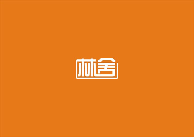 """设计""""林舍""""logo_2939751_k68威客网"""