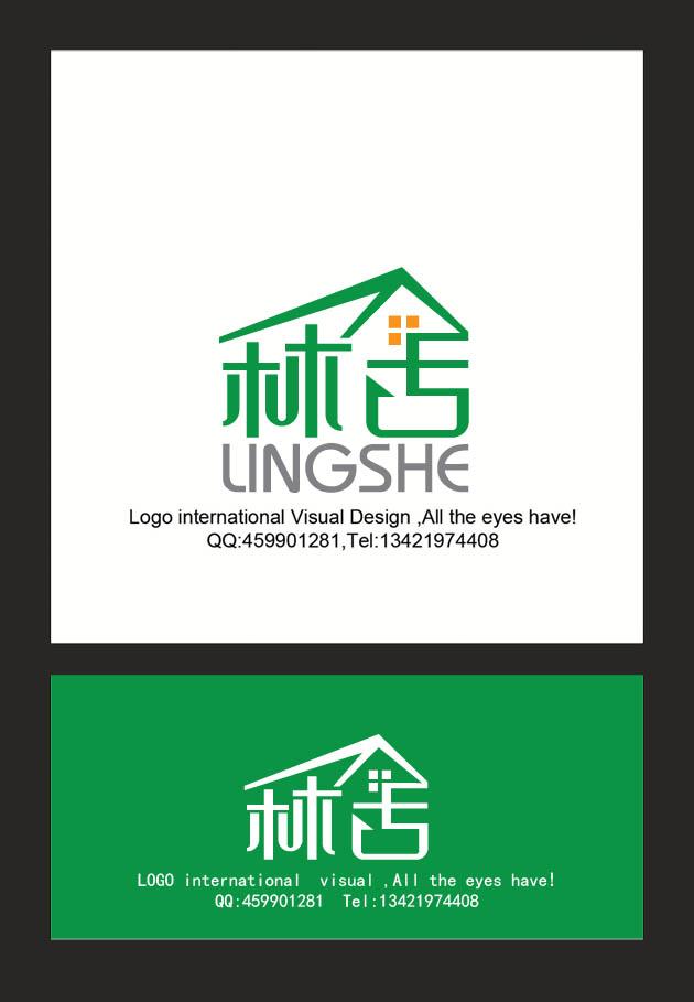 """设计""""林舍""""logo_2939775_k68威客网"""