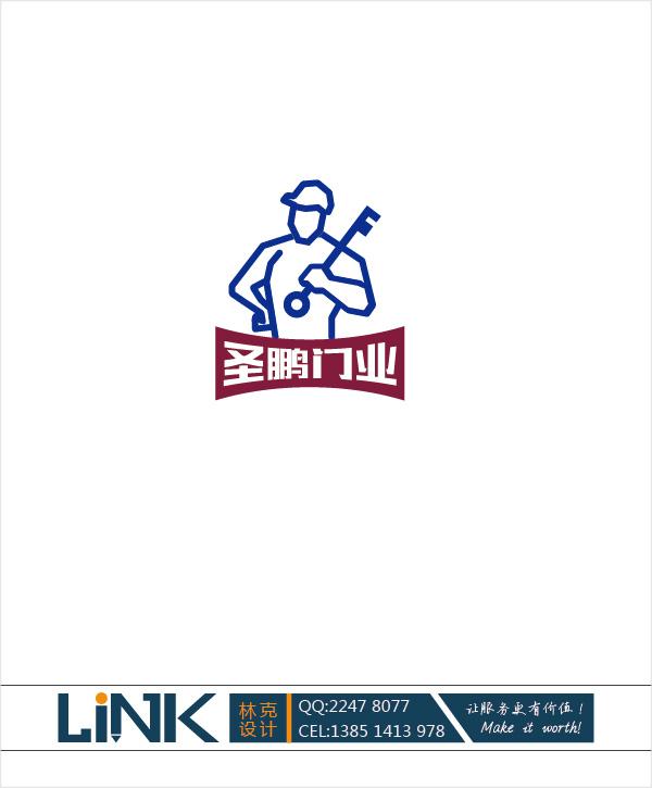 圣鹏门业logo设计_2940806_k68威客网