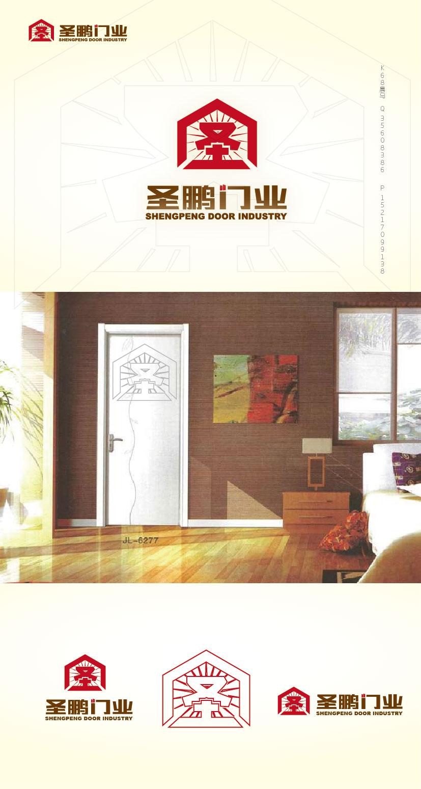 圣鹏门业logo设计_2940880_k68威客网