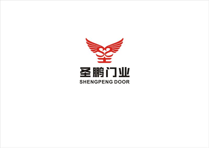圣鹏门业logo设计_2940882_k68威客网