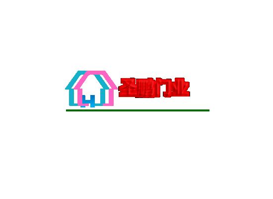 圣鹏门业logo设计_2940884_k68威客网