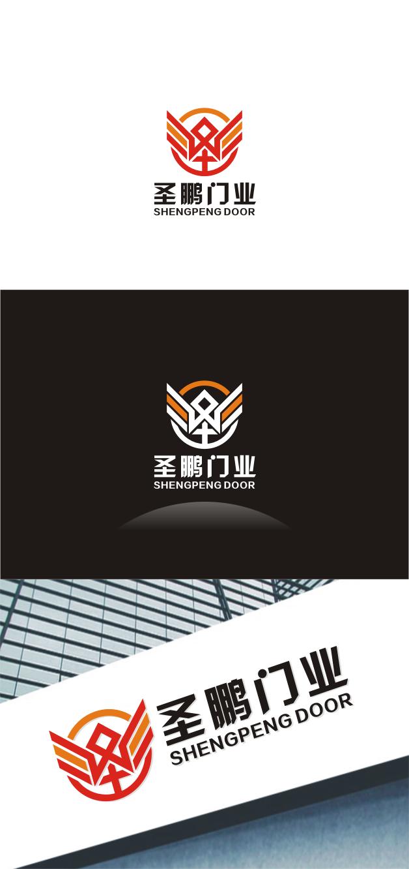 圣鹏门业logo设计_2940907_k68威客网