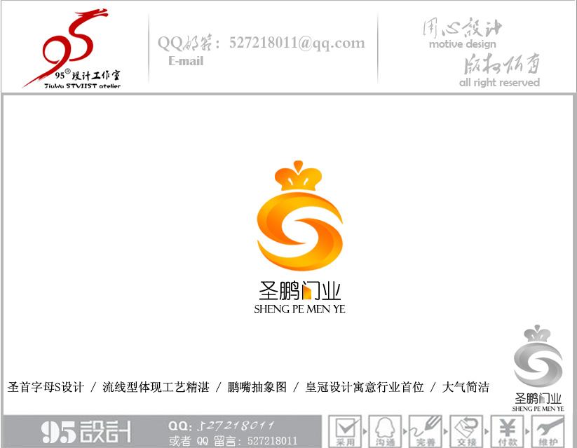 圣鹏门业logo设计_2940946_k68威客网