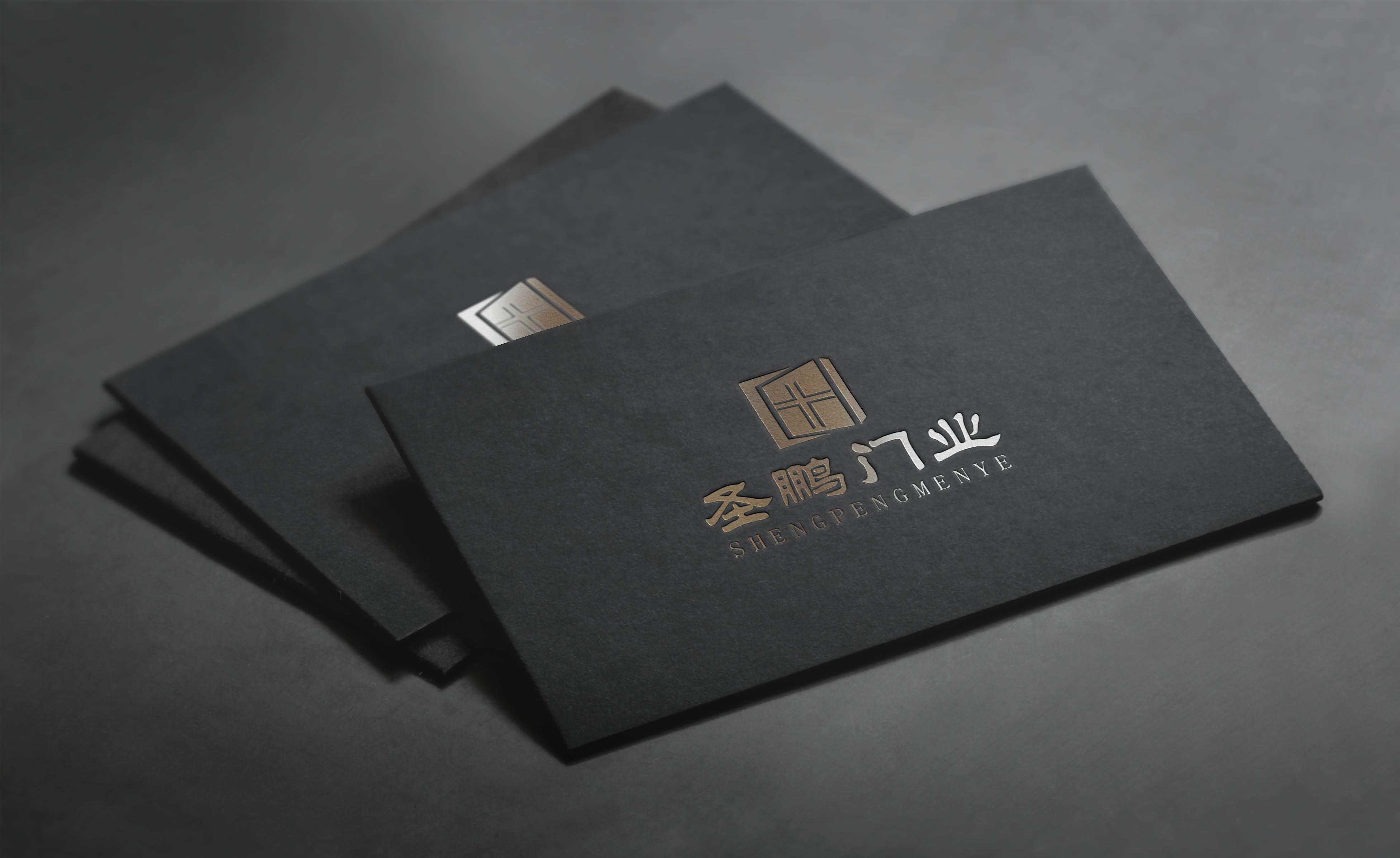 圣鹏门业logo设计_2940950_k68威客网