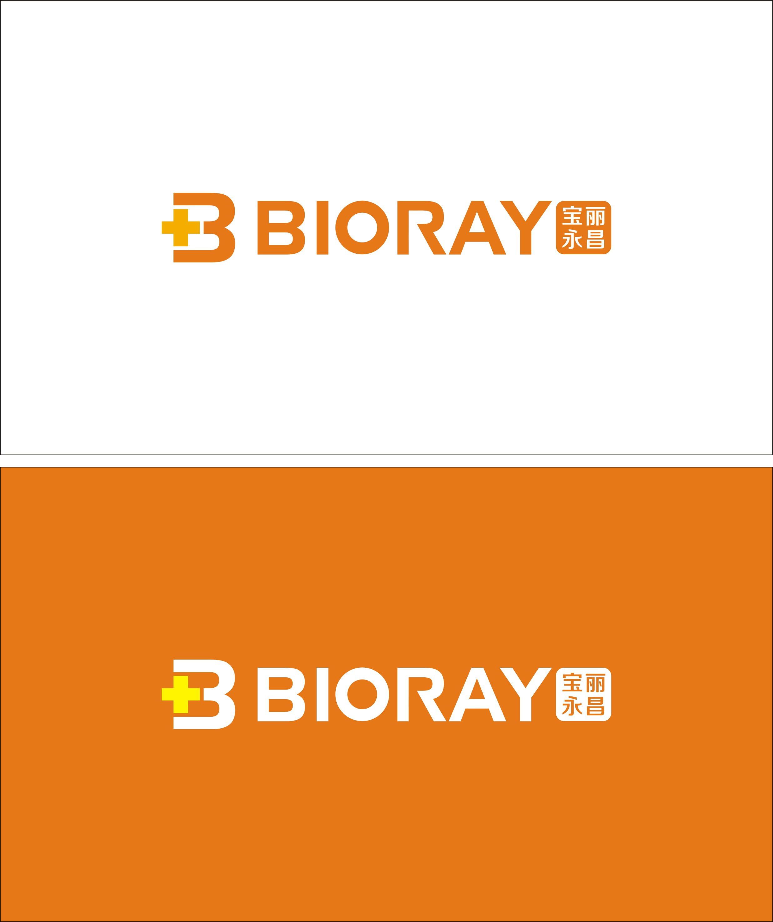 logo设计(新要求)_2941108_k68威客网