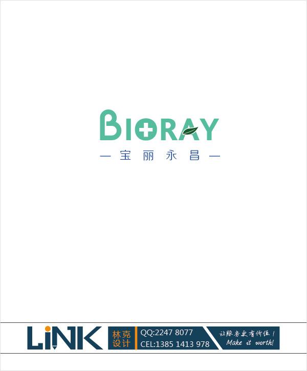 logo设计(新要求)_2941140_k68威客网