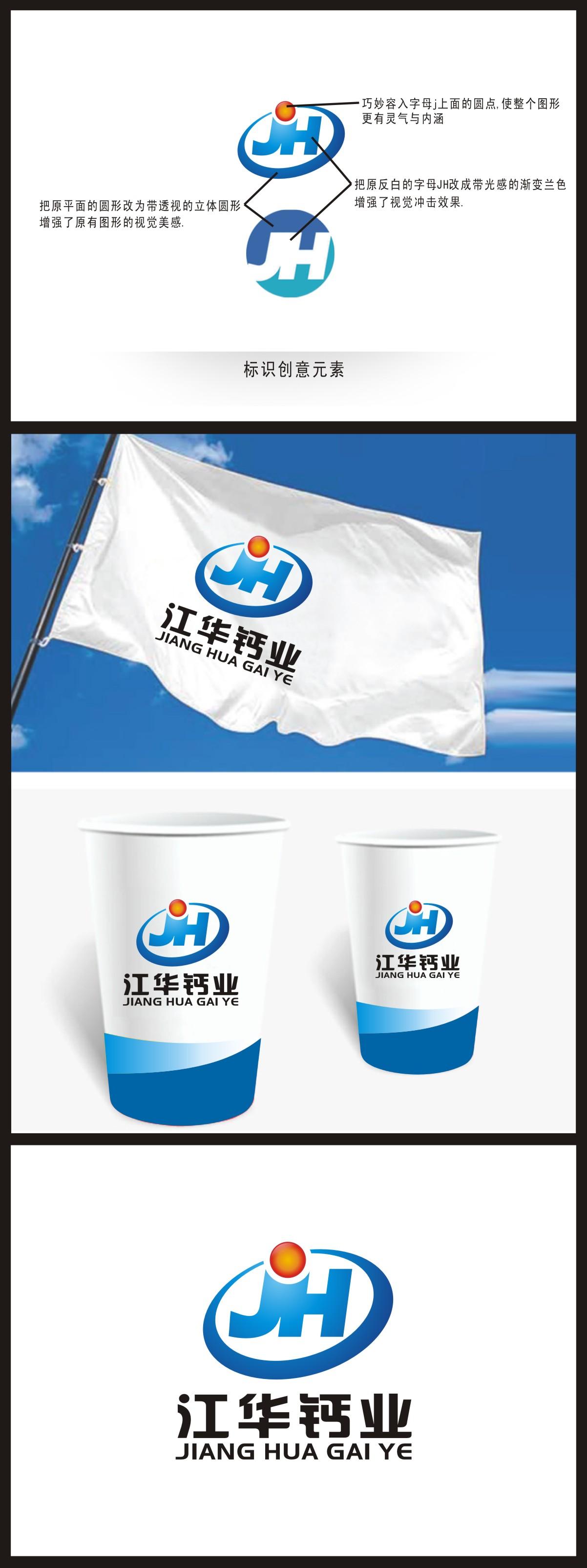 logo设计_2942528_k68威客网