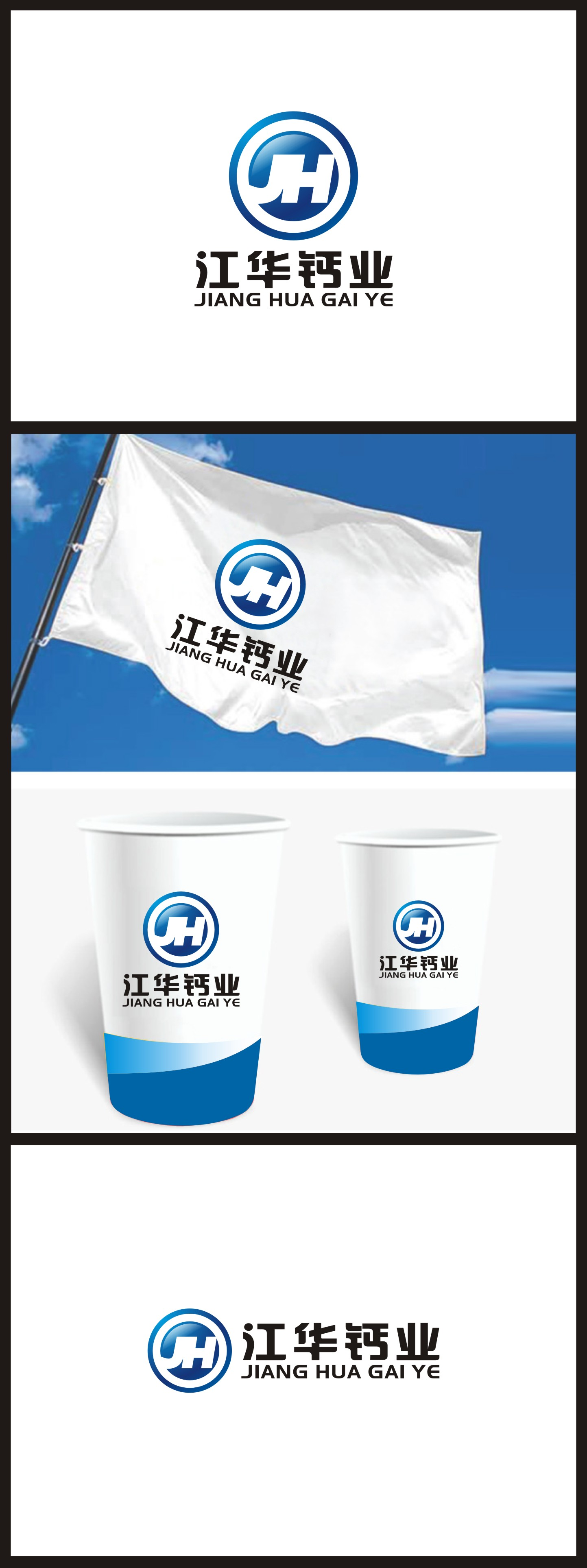 logo设计_2942560_k68威客网