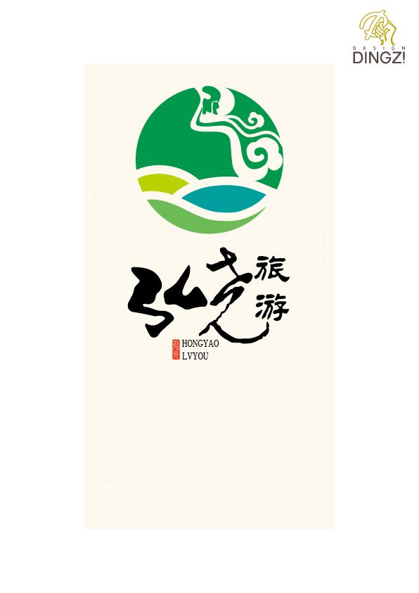 顶值创意稿件_弘尧旅游公司设计logo_k68