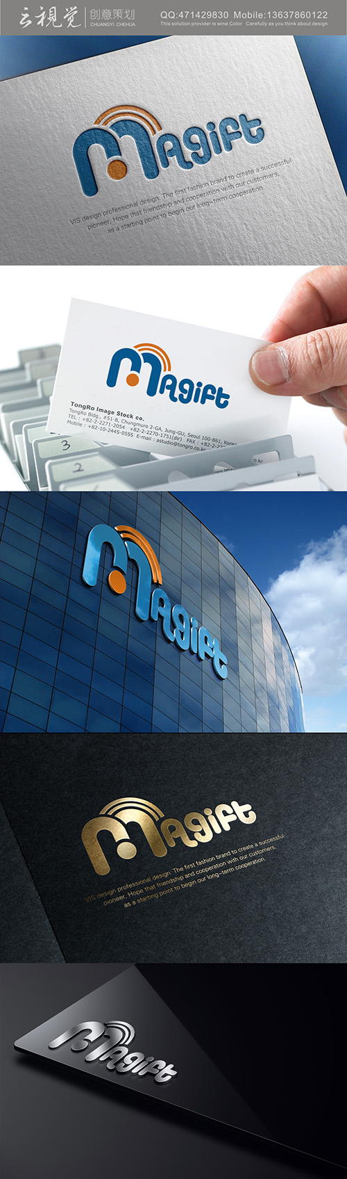 Magift蓝牙耳机品牌Logo设计_2943741_k68威客网