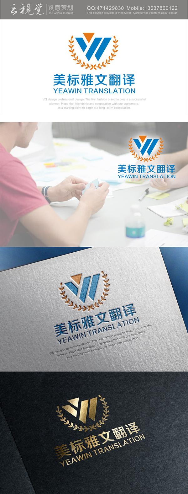 公司Logo 设计_2944463_k68威客网