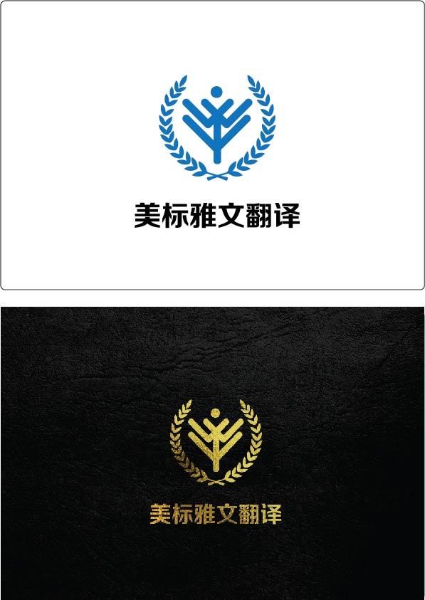 公司Logo 设计_2944544_k68威客网