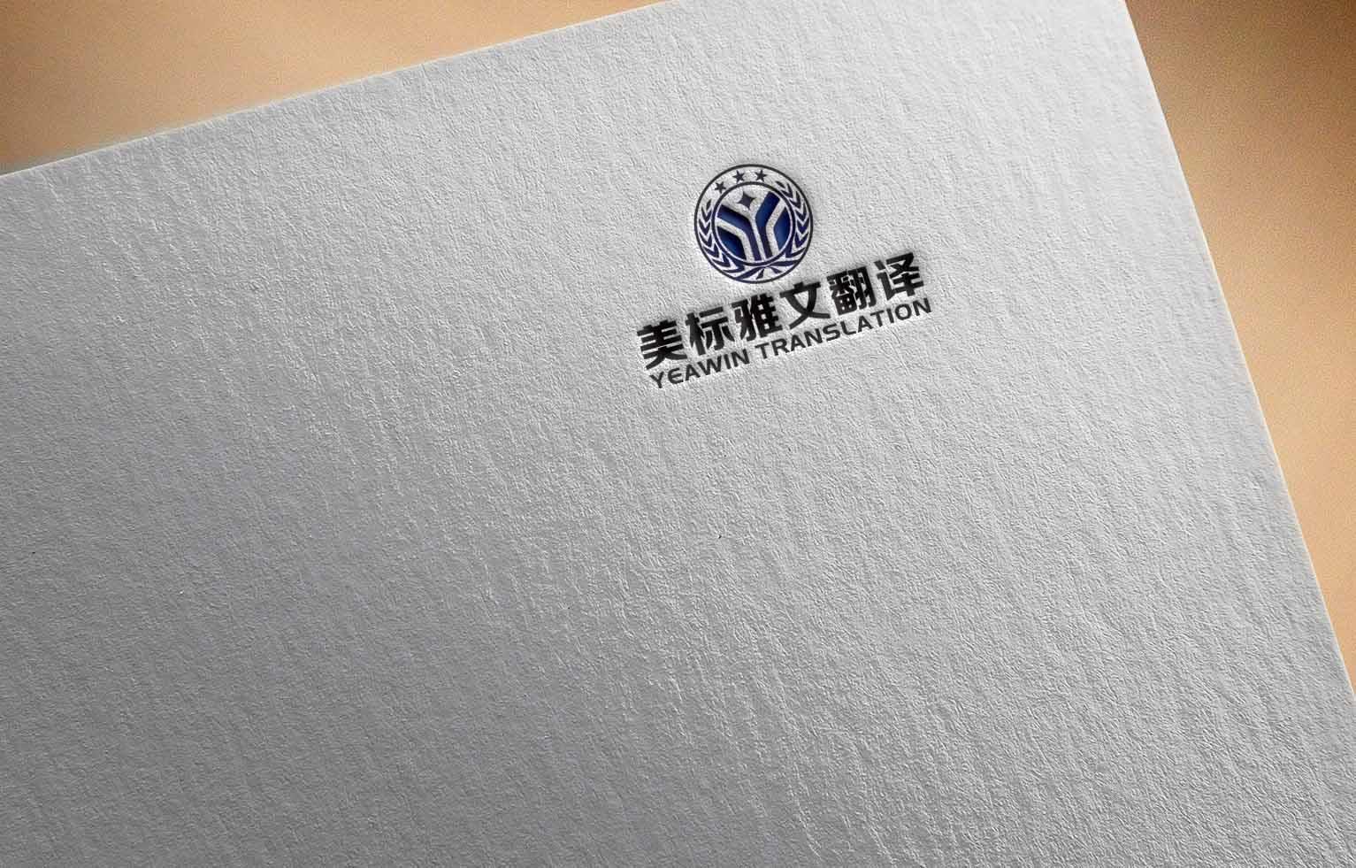公司Logo 设计_2945263_k68威客网