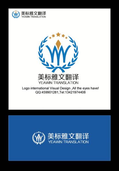 公司Logo 设计_2946148_k68威客网