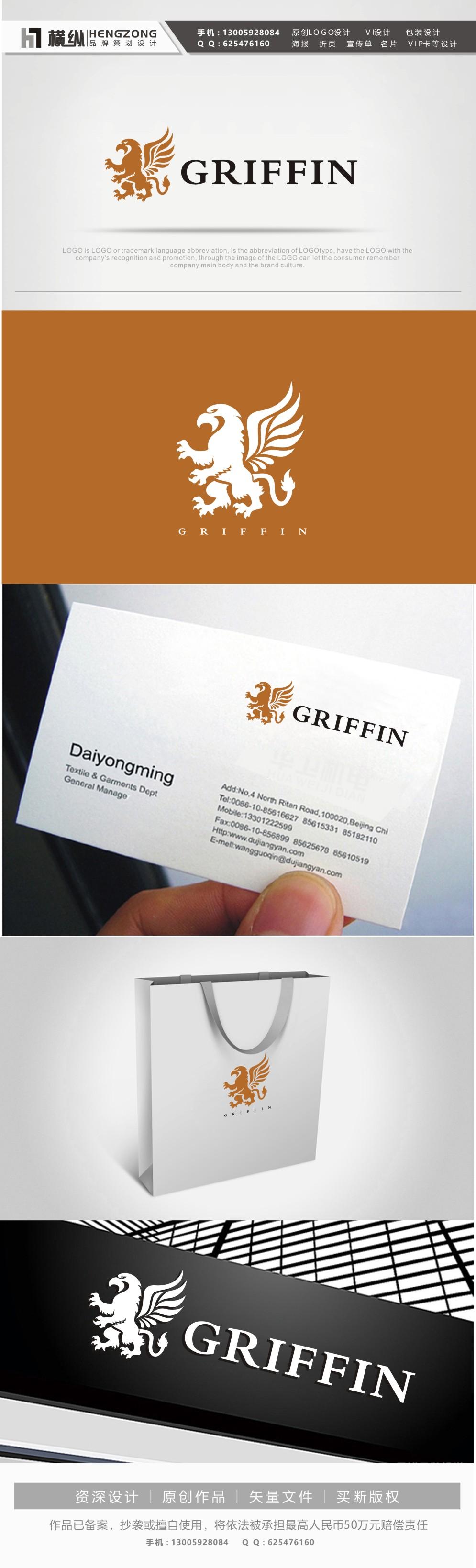 威客 横纵品牌策划设计 的稿件