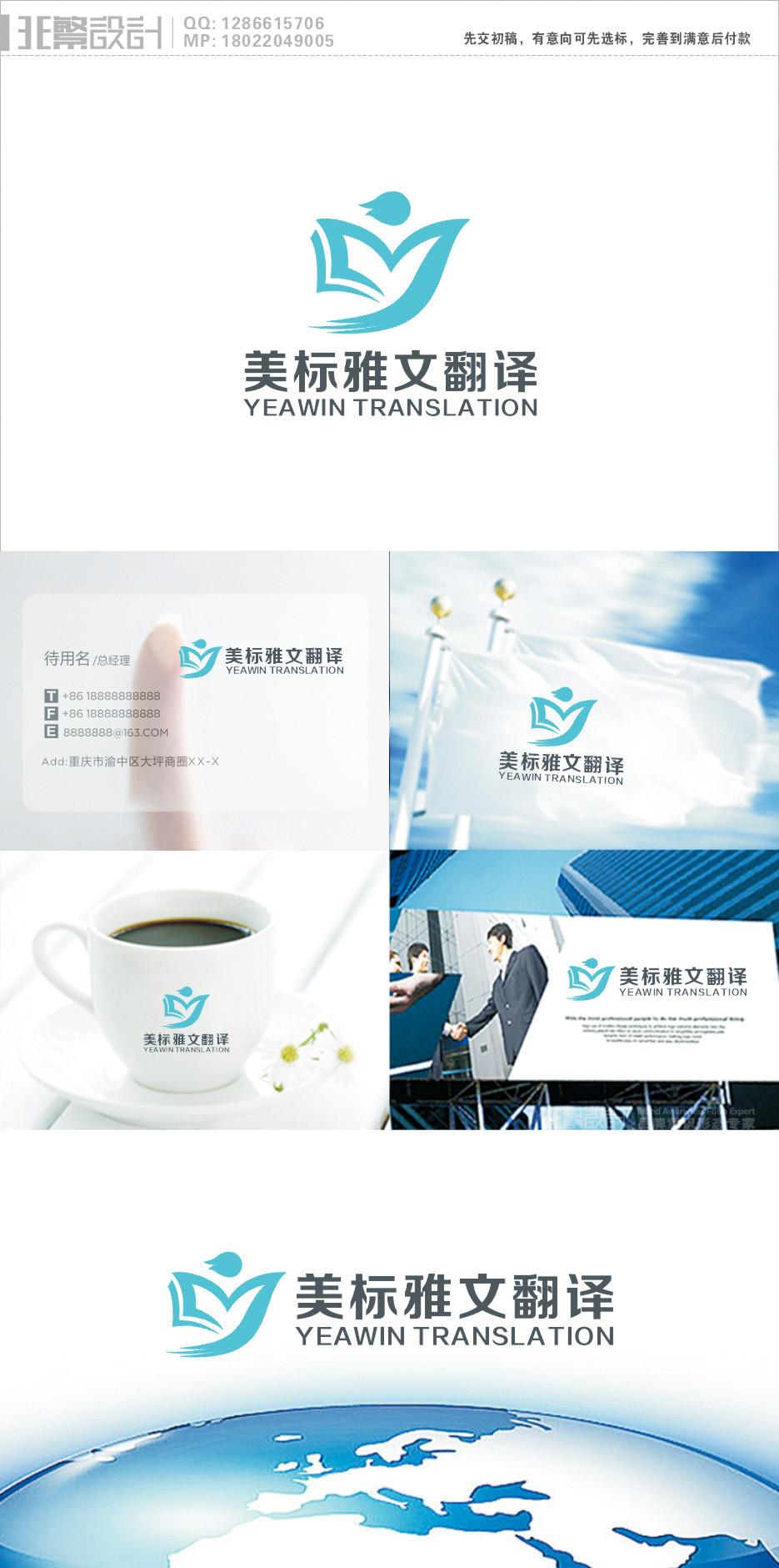 公司Logo 设计_2946385_k68威客网