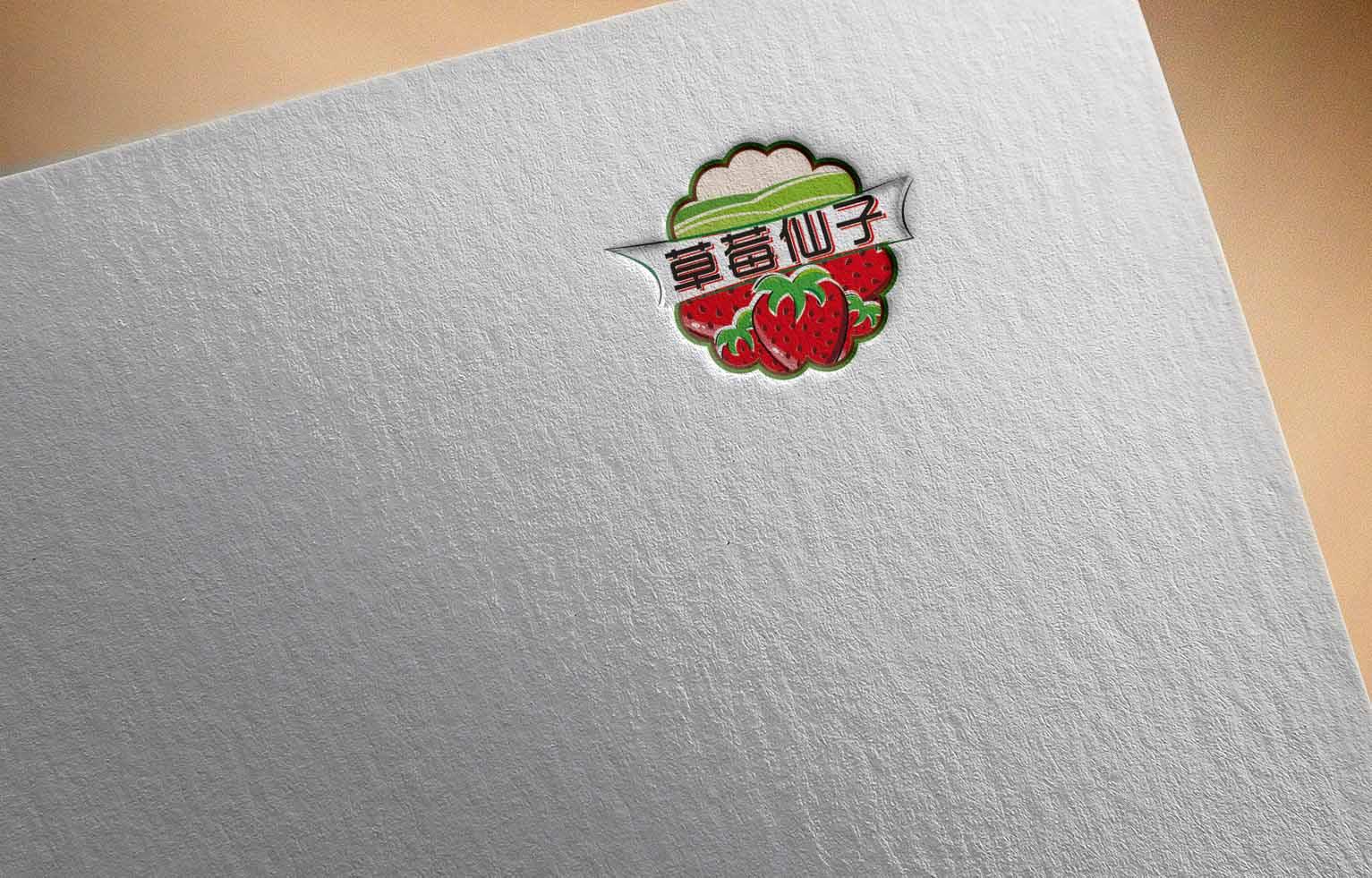 草莓采摘园LOGO设计_2946553_k68威客网