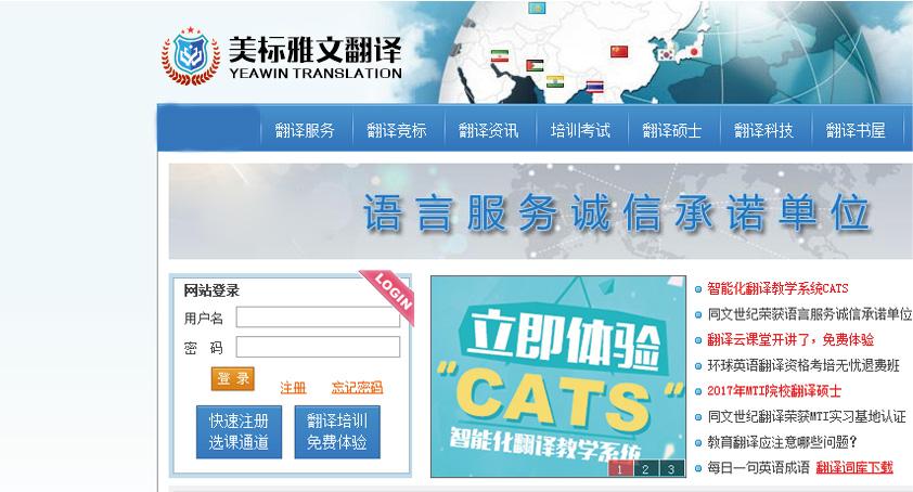 公司Logo 设计_2946650_k68威客网