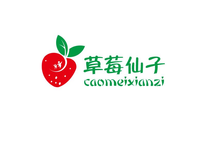 草莓采摘园LOGO设计_2946696_k68威客网